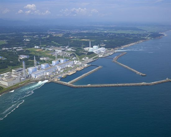 fukushima nuclear power plant before. Fukushima Nuclear Power Plant