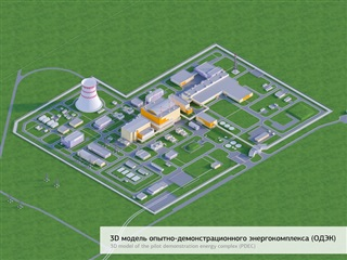 Fast Neutron Reactor Facility envisioned