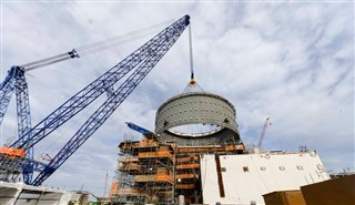 Vogtle containment ring